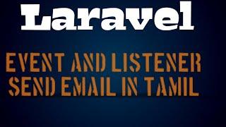 தமிழ் மொழியில் Laravel php framework | Event Listener | Mailable