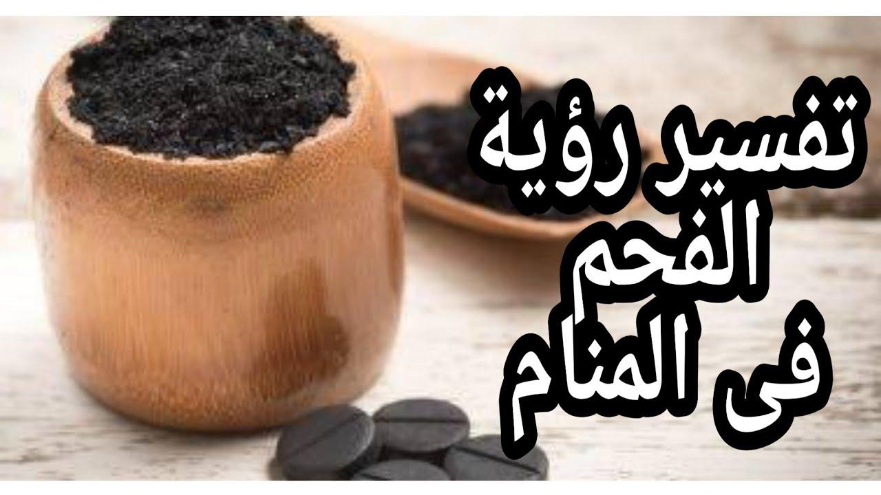تفسير اسم منصور فى المنام ما معنى اسم منصور فى الحلم Youtube