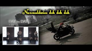 Day By Day - T-ara (Karaoke/Instrumental)