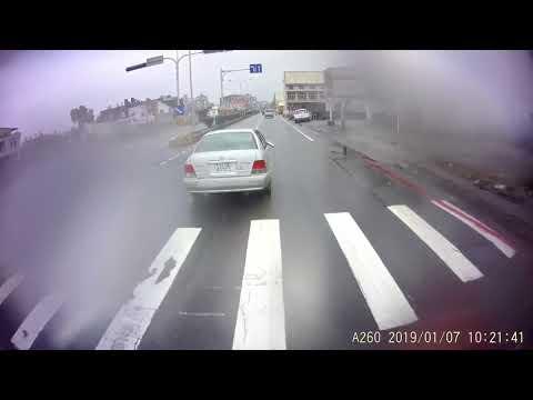 三寶開車各位路上小心