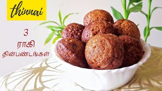 3 Ragi Snacks Recipes | Healthy Snacks For Kids | Finger Millet Snacks
