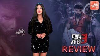 Raju Gari Gadhi 3 Review in Telugu | Ohmkar, Avika Gor, Ashwin Babu | OAK