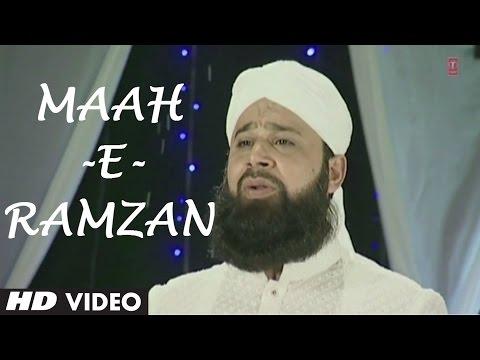 Official : Maah-E-Ramzan Full (HD) Song | T-Series Islamic Music | Mohd. Owais Raza Qadri