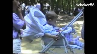 Düzyayla Köyü Piknik 18.08.1991 Bölüm 4.wmv