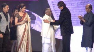 Amitabh Bachchan, Rajnikanth, Sridevi, Kamal Hassan Celebrating 1000 Films Of Ilaiyaraaja
