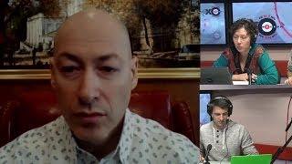 Гордон о Бабченко: Он мне непонятен