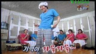 HeeChul dancing Adult Ceremony of Park Ji Yoon