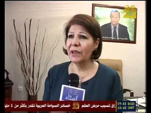 رئيس اللجنة المالية في لجنة تنفيذ المادة 140 نرمين عثمان