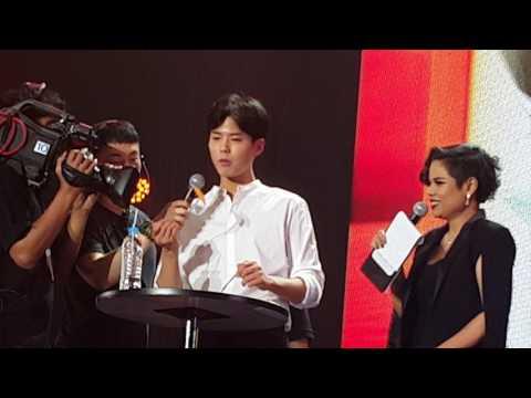 20170211 PARK BOGUM :THAI FOOD