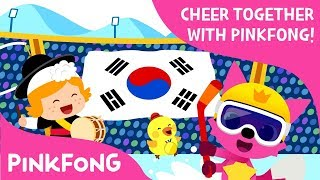 Kuejina Chingching Nanae | Cheer with Pinkfong! | Pinkfong Songs for Children