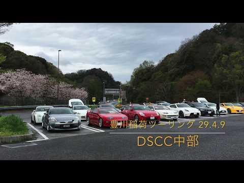 DSCC中部 豊川稲荷ツーリング