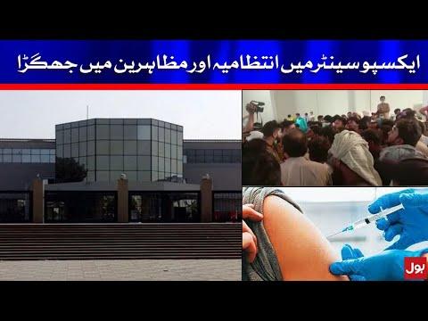 COVID-19 Vaccination - Fight in Karachi Expo Center