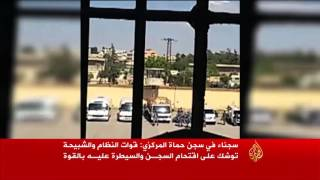 مخاوف من اقتحام سجن حماة المركزي
