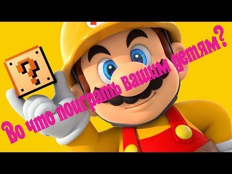 Игры онлайн - флеш игры бесплатно
