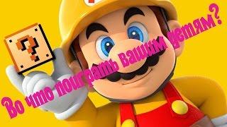 Игры для детей онлайн бесплатно & Детские игры для мальчиков & Детские игры для девочек