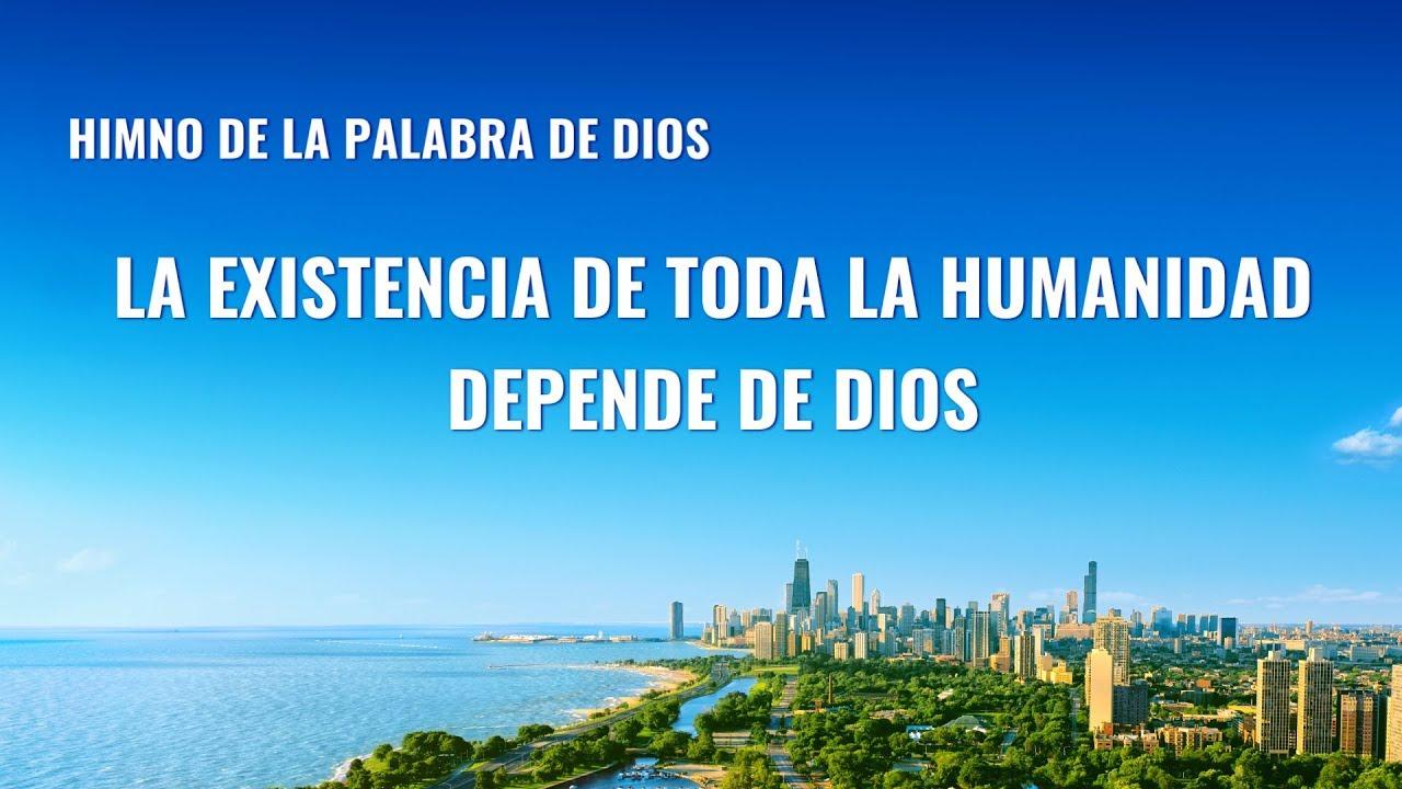 Canción cristiana   La existencia de toda la humanidad depende de Dios