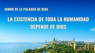 Canción cristiana | La existencia de toda la humanidad depende de Dios