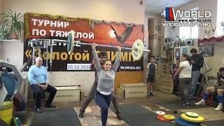 БОНДАРЕНКО/BONDARENKO-63. 2005 (17-20-21/28-29-30) 16.12.2018-Championship city Vidnoe Moscow region