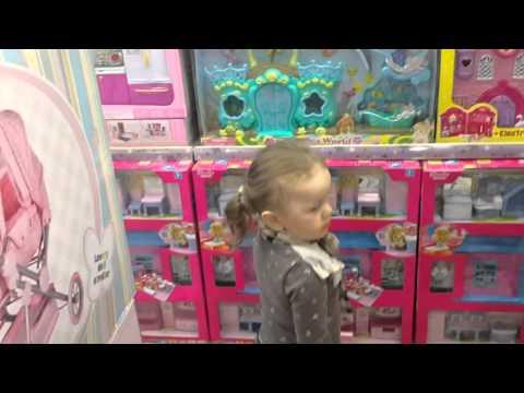 VLOG Шопинг Детские игрушки в магазине Бубль Гум (Южно-Сахалинск, 2015) Shopping Children's Toys