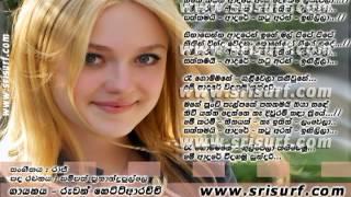 Video Suranganavi Mage - Ruwan Hettiarachchi download MP3, 3GP, MP4, WEBM, AVI, FLV Agustus 2017