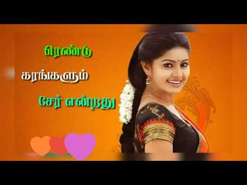 tamil album cut songs download 2018
