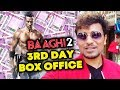 BAAGHI 2 | 3rd DAY COLLECTION | Tiger Shroff | Box Office Prediction
