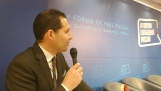 Итоги. IV Форум свободной России