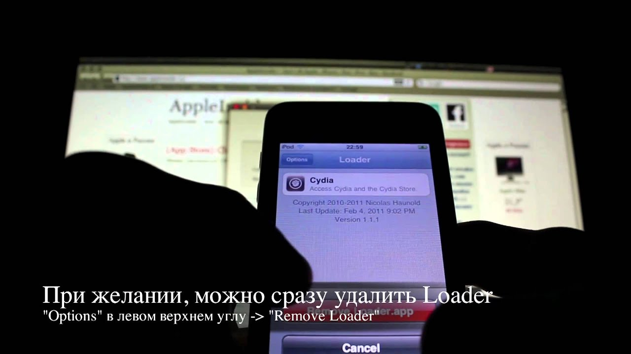 jailbreak iphone 4 инструкция