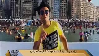 منظور جديد لمصر والمصريين من وجهة نظر طارق علام - حلقة كاملة