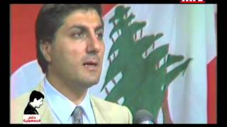 Bachir Gemayel Documentary 14/08/2012