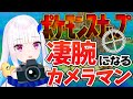 【ポケモンスナップ】ポケモンカメラマスターになる【にじさんじ/リゼ・ヘルエスタ】