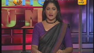 News1st Breakfast News Tamil   6 45AM 18062018