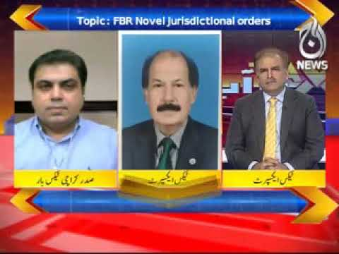 Tax Aur Aap | 24 August 2020 | Aaj News