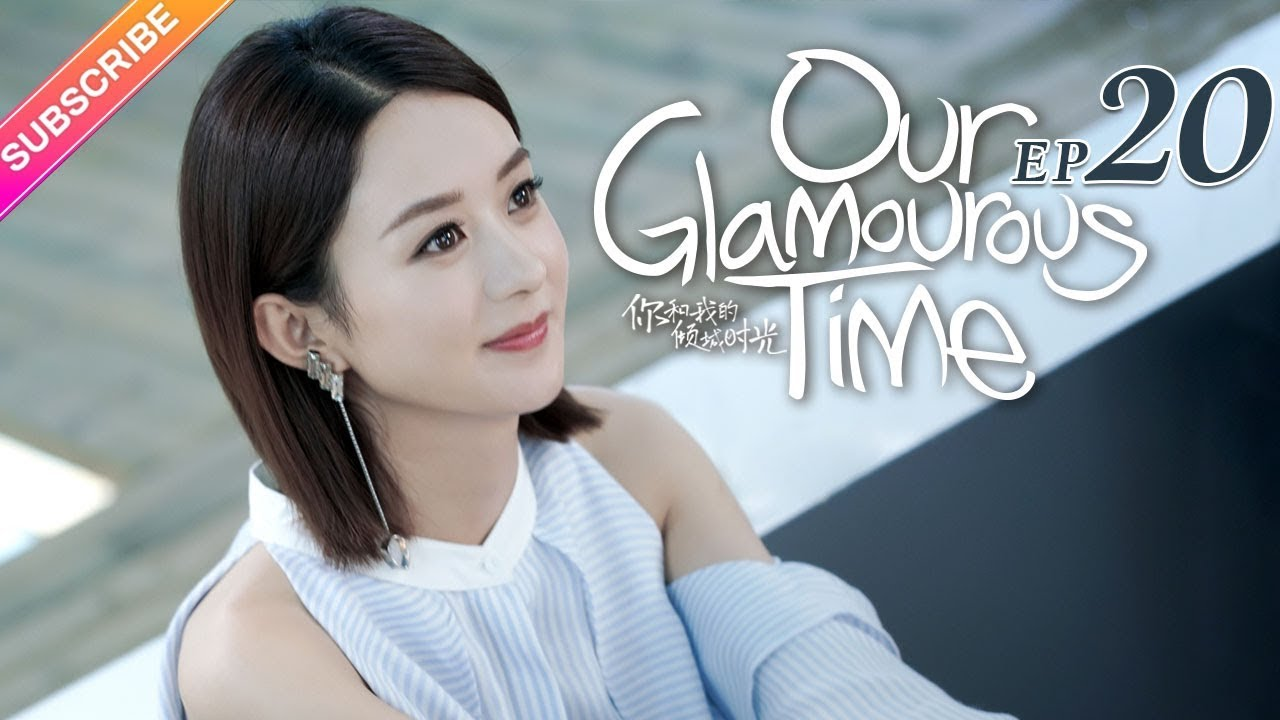 Download Our Glamorous Time EP20 - Zhao Liying, Kim, Ham, Lin Yuan, Cao Xiwen【Fresh Drama】
