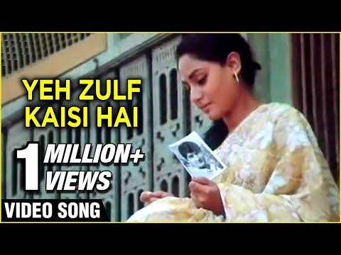 Ye Zulf Kaisi Hai - Mohammad Rafi & Lata Mangeshkar Hit Duet - Laxmikant Pyarelal Songs