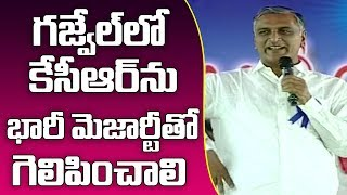kcr speech at trs 17th plenary