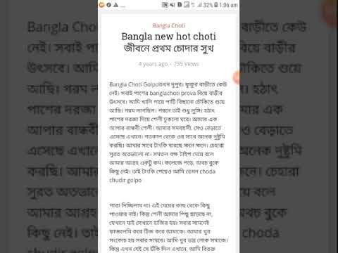 Full Download] Bangla Choti Kahinii Amar Bouer Gorvodharon