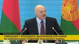 Министры лишились своих постов после совещания у Президента Беларуси
