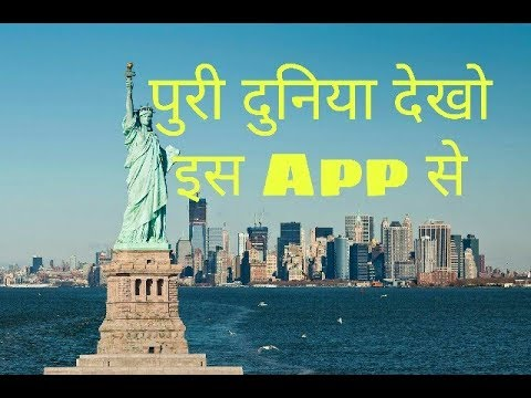 Science & Tech news-Apps news-All world watch its app