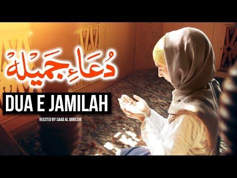 DUA E JAMILAH ♥ - Solve All Your Problems Through The Beautiful Names of Allah ♥