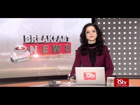 English News Bulletin – Feb 14, 2019 (8 am)