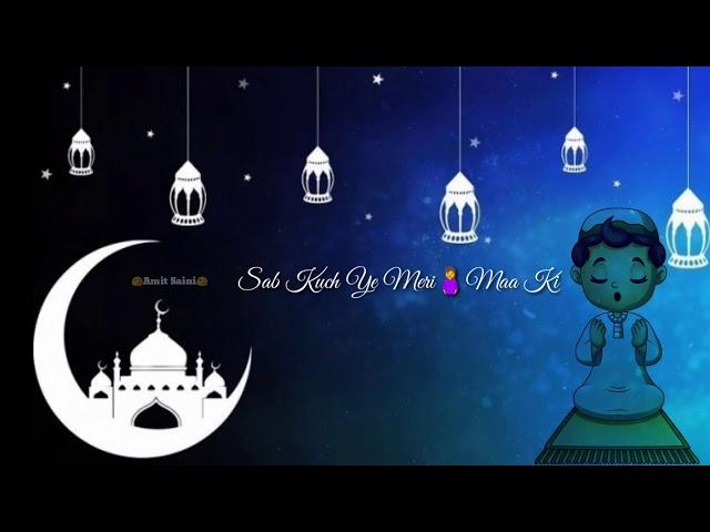 Special Eid Mubarak Status 2019    Eid /ईद स्टेटस 2019    #guldastamasjid #Eid