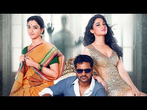 Abhinetri Trailer | Tamannaah Bhatia, Prabhu Deva, Amy Jackson | Yellow Pixel