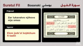 Suretul Fil ( Bosanski بوسنى ) سورة الفيل