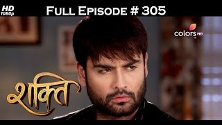 Shakti - 25th July 2017 - शक्ति - Full Episode