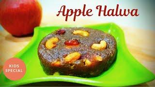 Apple Halwa|ആപ്പിൾ കൊണ്ട് ഒരു അടിപൊളി ഹൽവ|Kids Special☺☺