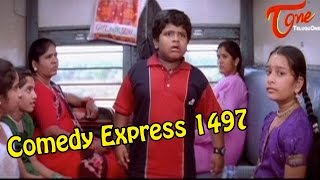 Comedy Express 1497 || B 2 B || Latest Telugu Comedy Scenes || TeluguOne