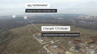 видео ЖК «Южная Долина» - официальный сайт архитектурного пригорода в г. Видное, отзывы