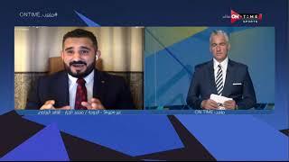 محمد الجزار وحديث عن كواليس قرعة كأس العرب ويؤكد: الجزائر ستخوض البطولة بدون محترفيها بأوروبا