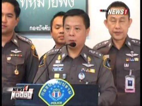 "News1 Today ช่วงที่3 กองปราบฯ เริ่มสอบตำรวจพยานคดีสาวแจ้งจับ ""พ่อ-แม่ท่านผู้หญิง"""